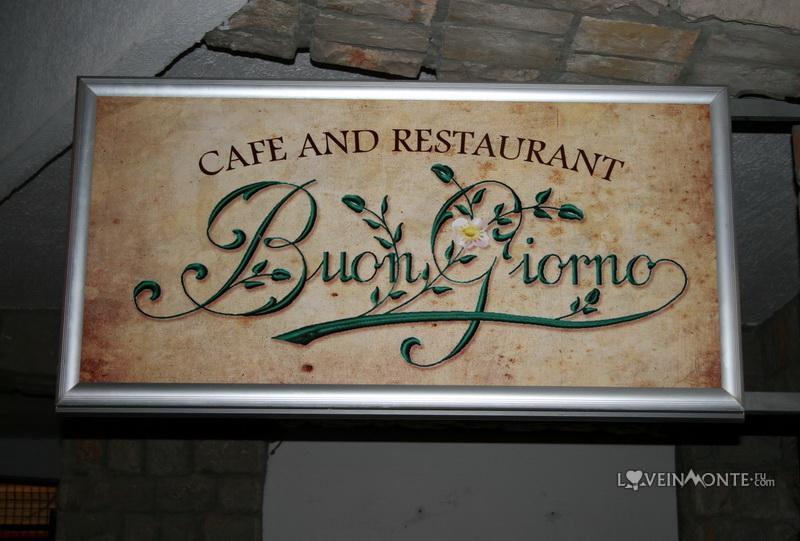Ресторан Buongiorno Сутоморе