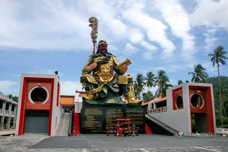 Китайский храм Guan Yu