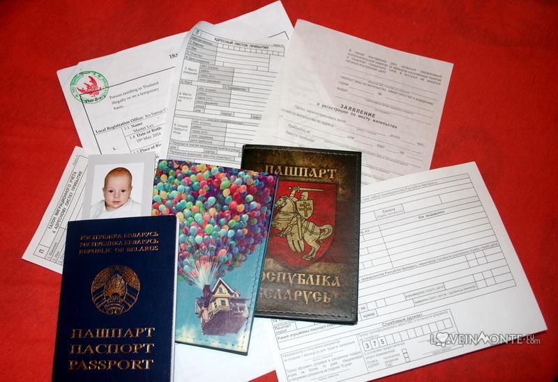 Получение паспорта для ребенка, рожденного за границей