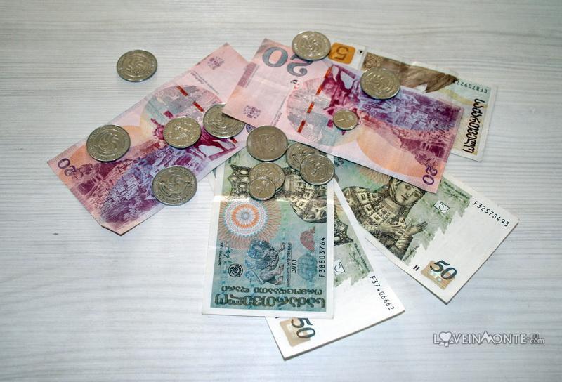 Грузинская валюта - лари