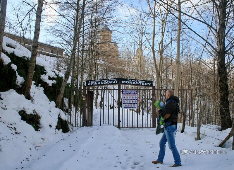 Церковь Самеба