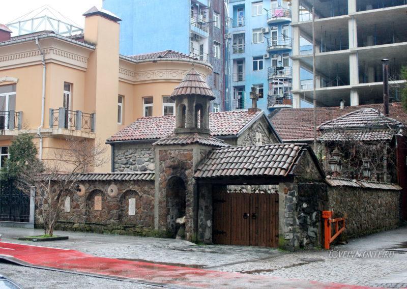 Церковь Иоакима и Анны Батуми