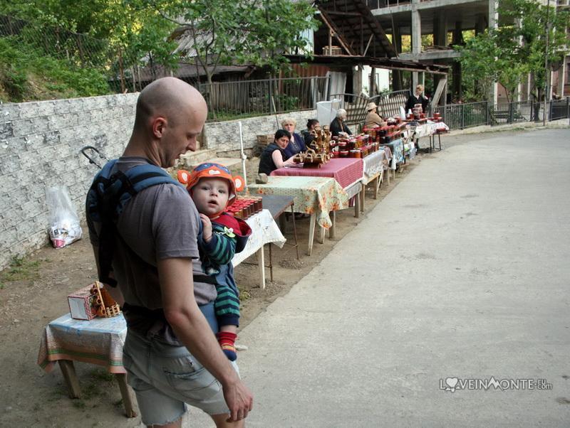 Село Махунцети