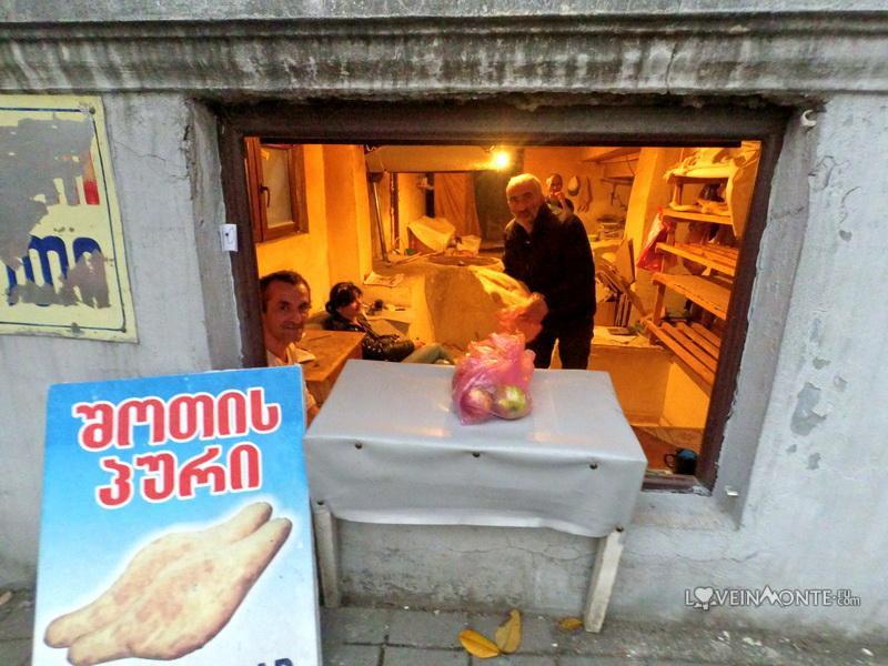 Грузинский хлеб шоти