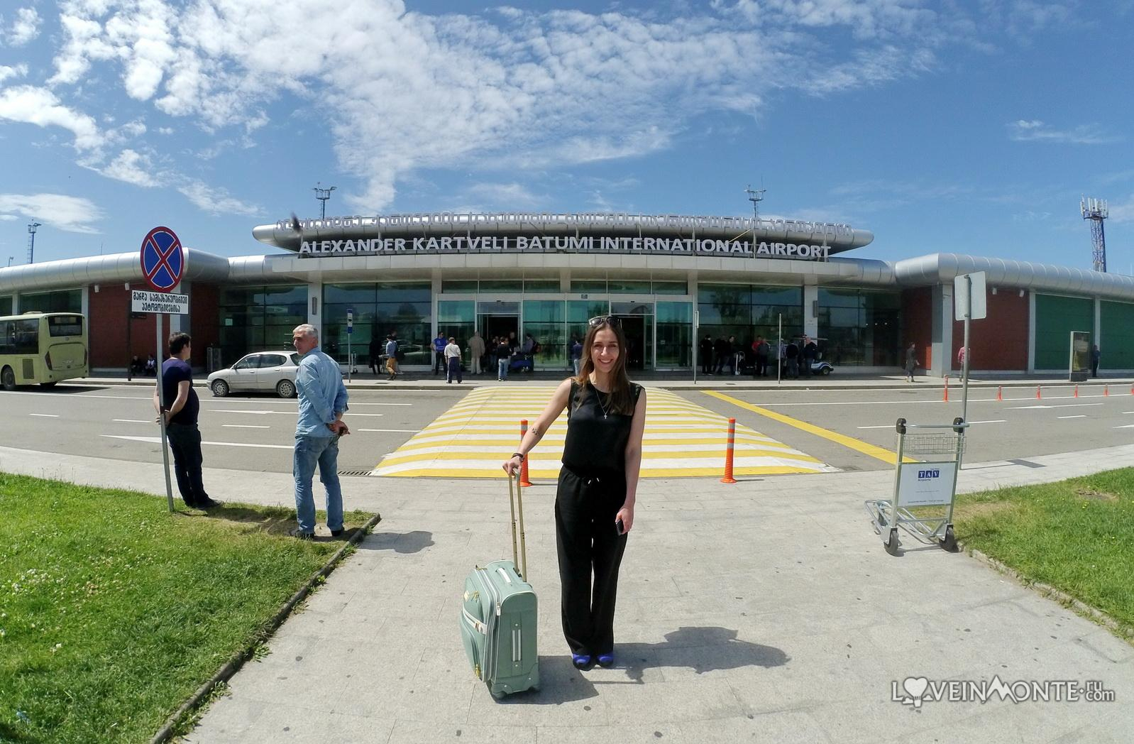 Аэропорт Батуми