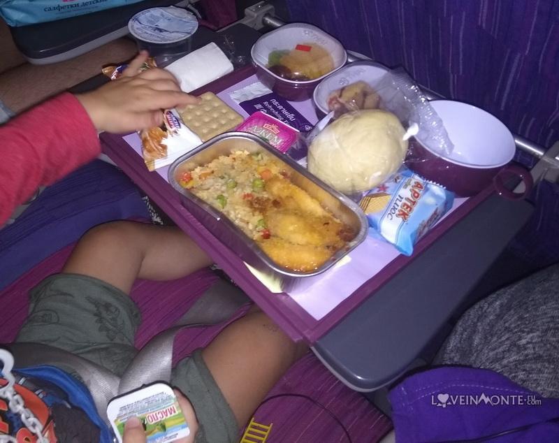 детское питание Thai Airlines