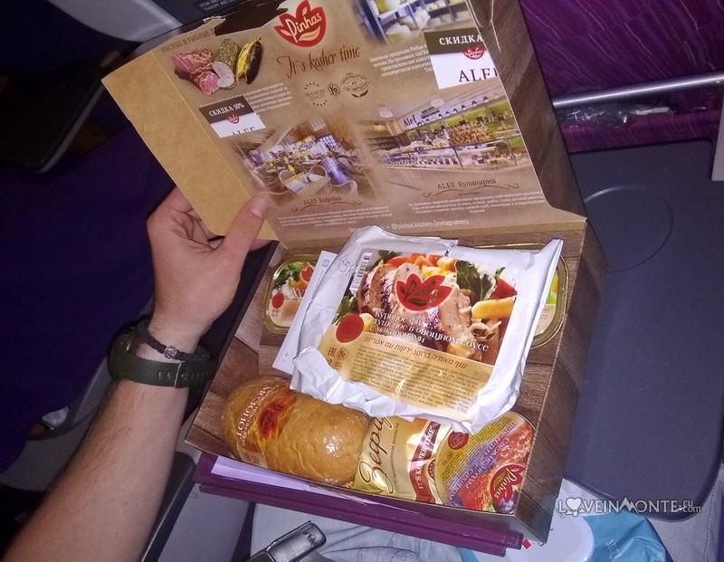 Кошерное питание Thai Airlines
