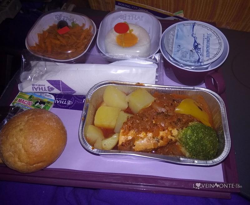 Питание Thai Airlines