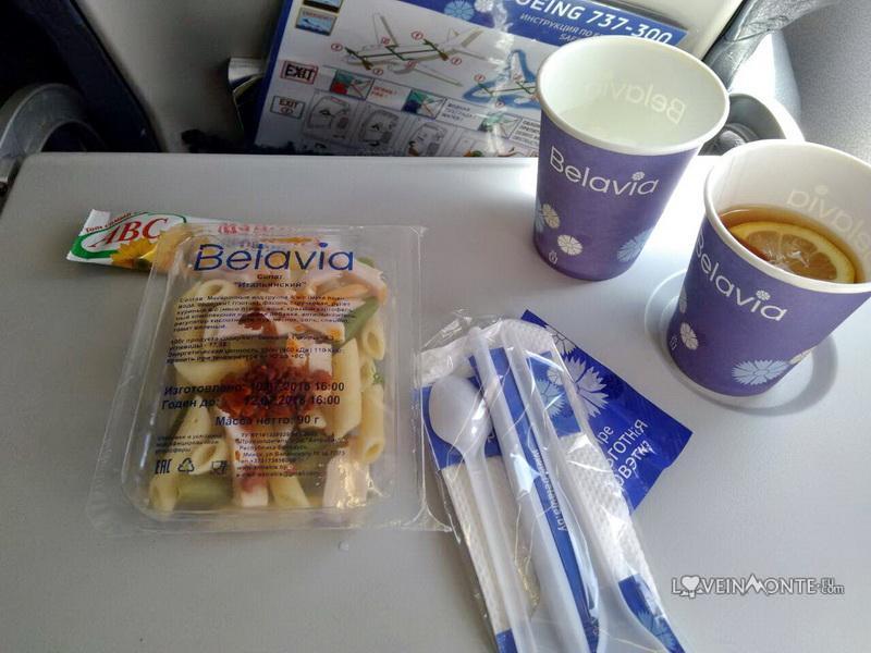 Питание в Белавиа
