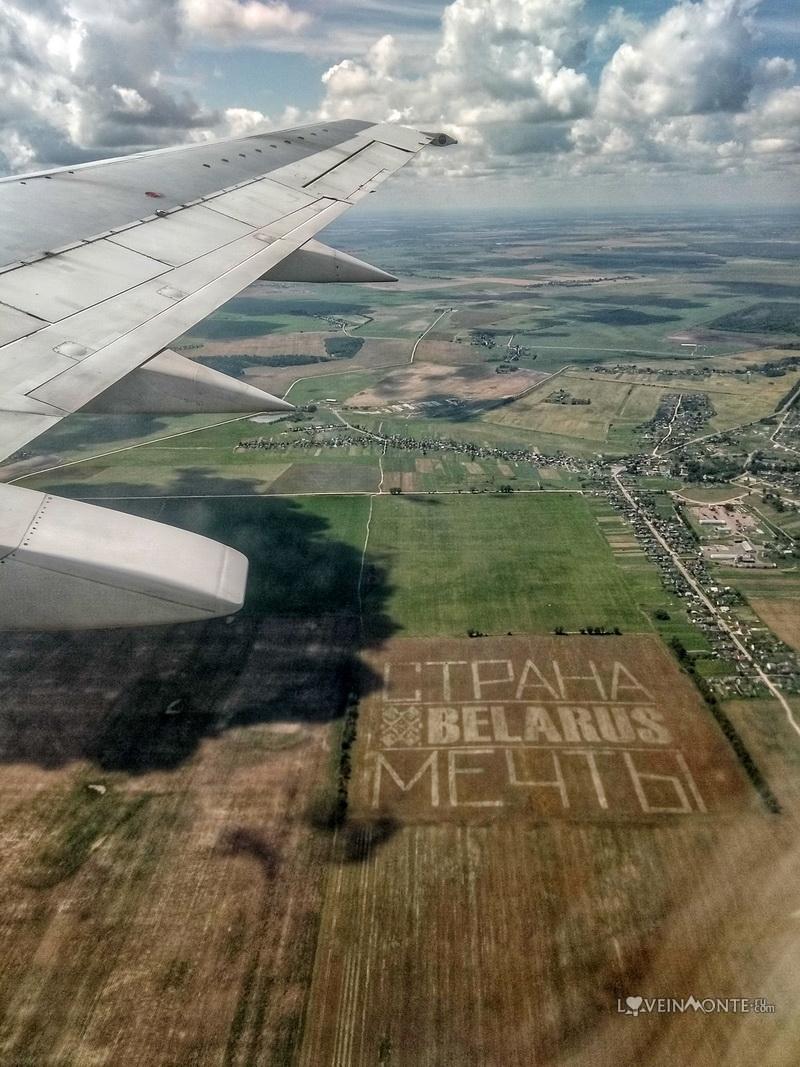 Полет из Минска