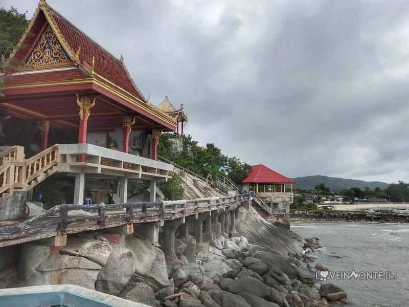 Храм в Као Тао